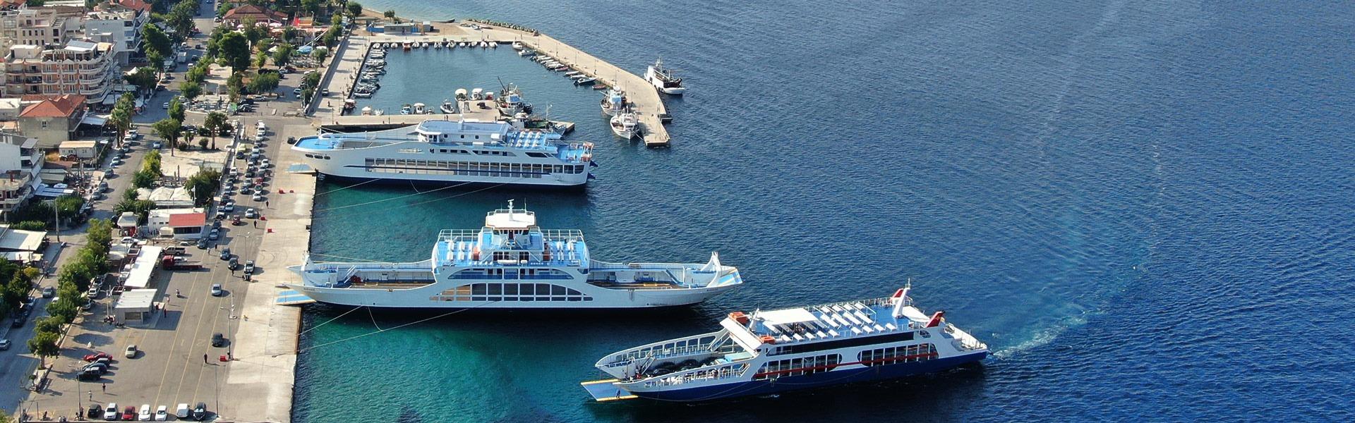 Ferry Boat Arkitsa - Edipsos