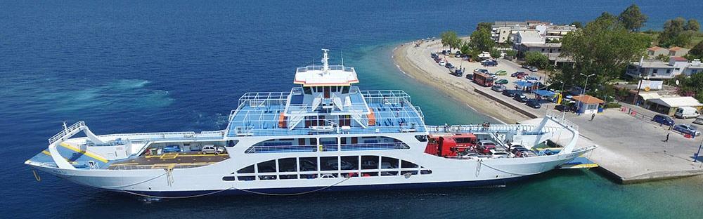 Ferry Boat Agiokampos - Glyfa